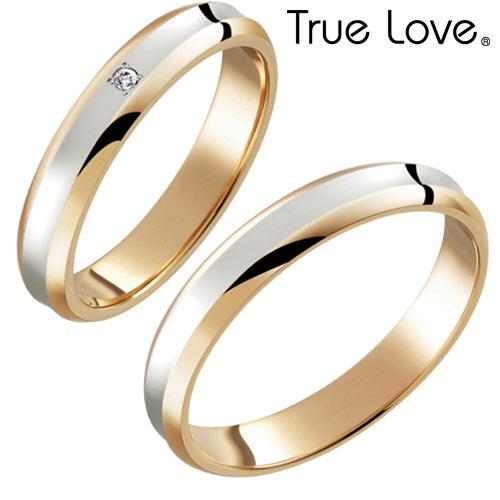 トゥルーラブの結婚指輪M374