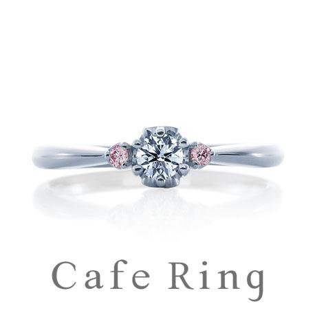 カフェリングの婚約指輪(エンゲージリング)マカロン