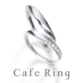 カフェリングの結婚指輪(マリッジリング)ノエル