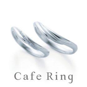 カフェリングの結婚指輪(マリッジリング)オリヴィエ