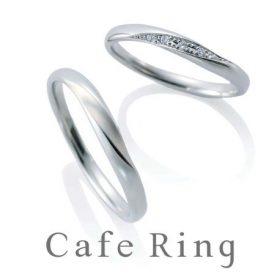 カフェリングの結婚指輪(マリッジリング)プラージュ