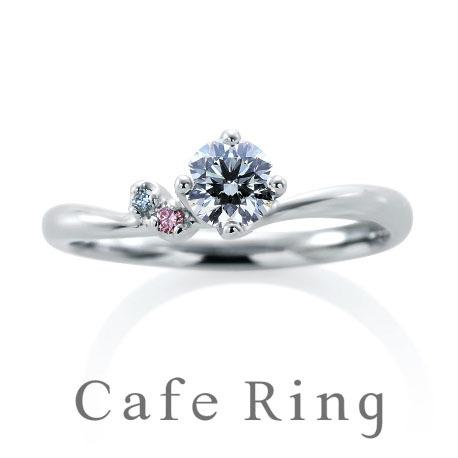 カフェリングの婚約指輪(エンゲージリング)ローブドゥマリエ