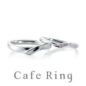 カフェリングの結婚指輪(マリッジリング)ローズヒップ