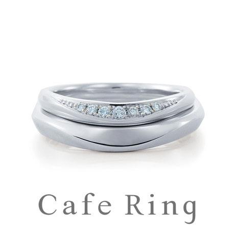 カフェリングの結婚指輪(マリッジリング)サツキバイ
