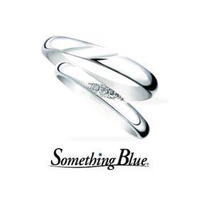 サムシングブルーの結婚指輪(マリッジリング)1