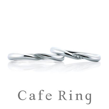 カフェリングの結婚指輪(マリッジリング)トロワノワ