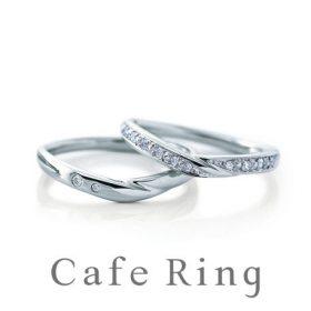 カフェリングの結婚指輪(マリッジリング)ヴァニーユ