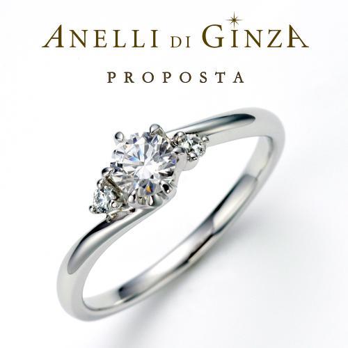 アネリディギンザの婚約指輪(エンゲージリング)
