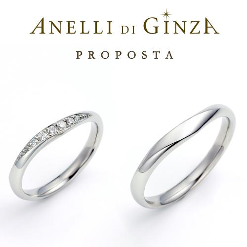 アネリディギンザの結婚指輪(マリッジリング)