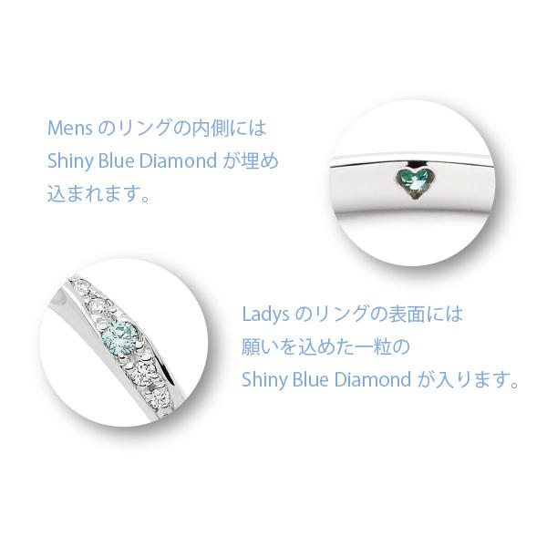結婚指輪に埋め込んだブルーダイヤモンドがすてき
