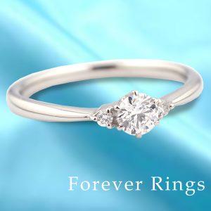 フォーエバーリングスの婚約指輪(エンゲージリング)ファーストスター