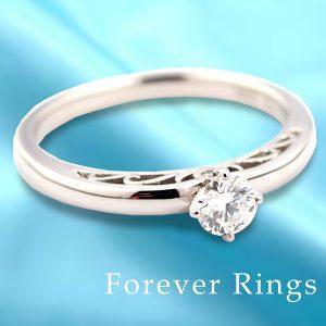 フォーエバーリングスの婚約指輪(エンゲージリング)プラネット