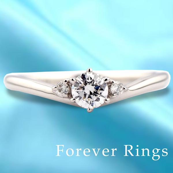 フォーエバーリングスの婚約指輪(エンゲージリング)ピュア
