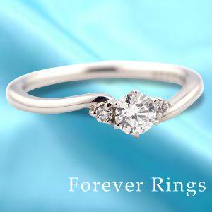 フォーエバーリングスの婚約指輪(エンゲージリング)ラブリンク