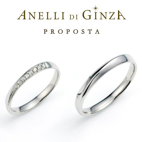 アネリディギンザの結婚指輪(マリッジリング)ファッジオ