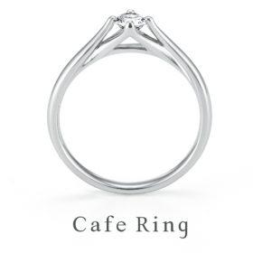カフェリングの婚約指輪(エンゲージリング)フジ