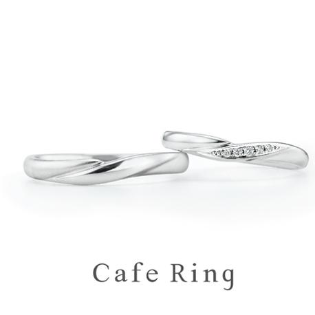 カフェリングの結婚指輪(マリッジリング)フジ