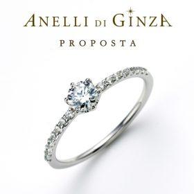 アネリディギンザの婚約指輪(エンゲージリング)ジェルヴェーラ