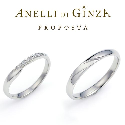 アネリディギンザの結婚指輪(マリッジリング)ガーデニア