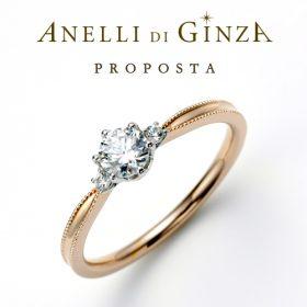 アネリディギンザの婚約指輪(エンゲージリング)ジャッジョーロ