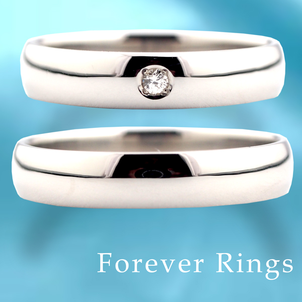 フォーエバーリングスの結婚輪(マリッジリング)オネスティ
