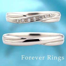フォーエバーリングスの結婚輪(マリッジリング)インフィニティ