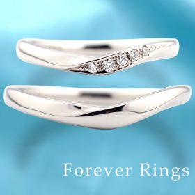 フォーエバーリングスの結婚輪(マリッジリング)リップル