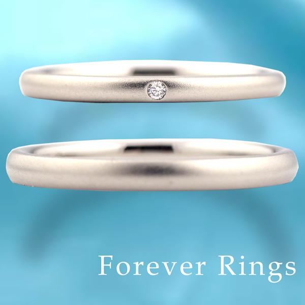 フォーエバーリングスの結婚輪(マリッジリング)スノウ