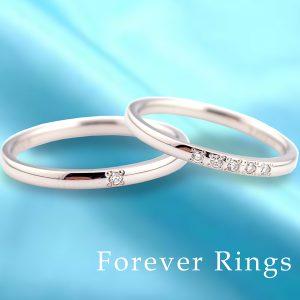 フォーエバーリングスの結婚輪(マリッジリング)パスカル