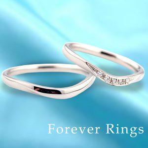 フォーエバーリングスの結婚輪(マリッジリング)ビロウ