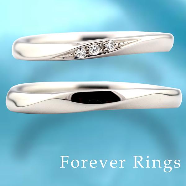 フォーエバーリングスの結婚輪(マリッジリング)エアウェーブ
