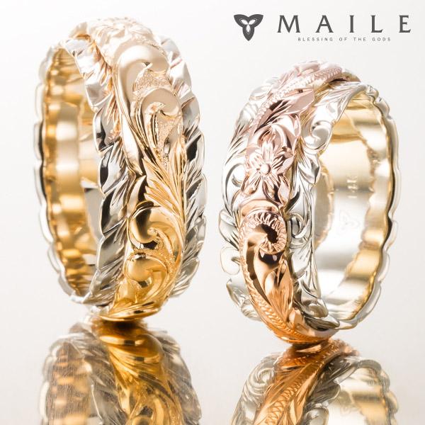 ハワイアンジュエリーの結婚指輪(マリッジリング)7