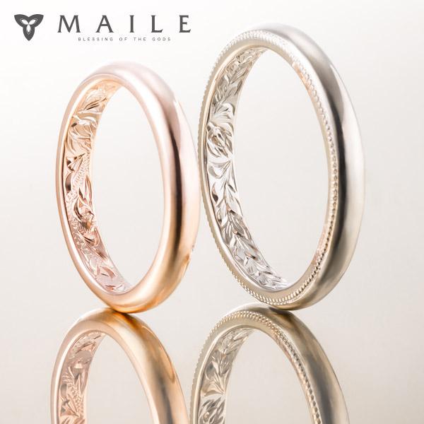 ハワイアンジュエリーの結婚指輪(マリッジリング)6