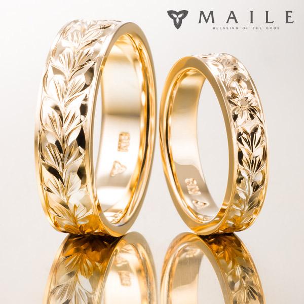 ハワイアンジュエリーの結婚指輪(マリッジリング)5