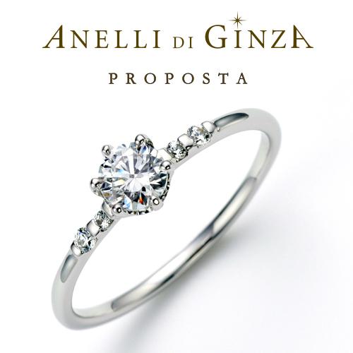アネリディギンザの婚約指輪(エンゲージリング)ムゲット