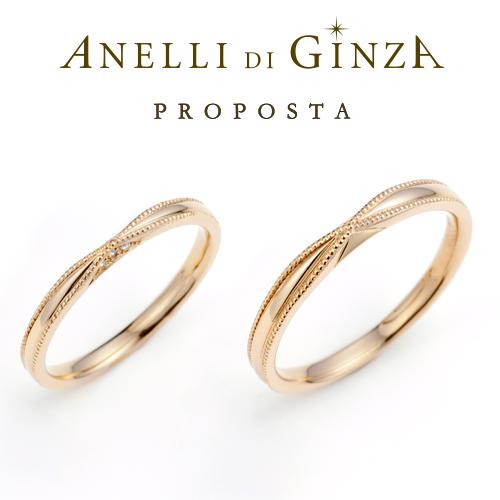 アネリディギンザの結婚指輪(マリッジリング)ピセロ
