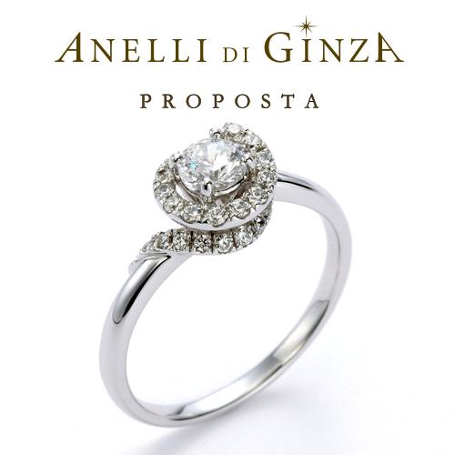 アネリディギンザの婚約指輪(エンゲージリング)ローザ