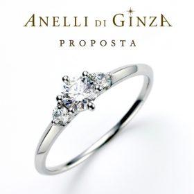 アネリディギンザの婚約指輪(エンゲージリング)トゥリパーノ