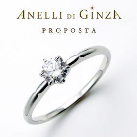 アネリディギンザの婚約指輪(エンゲージリング)ヴィオーラ
