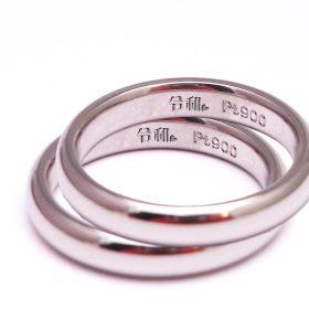 新元号「令和」を指輪の内側に刻印